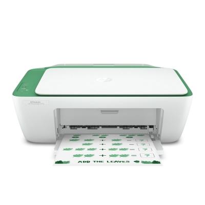 Impresora Multifuncion Hp Dj Ink Color 2375